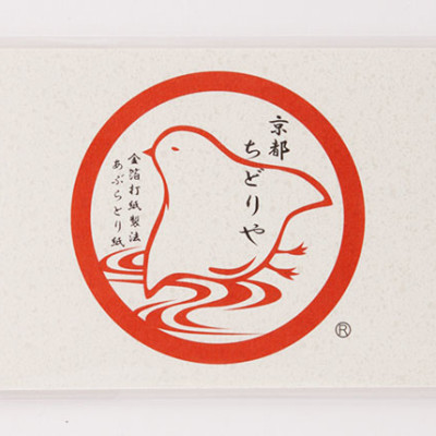 chidoriya-japanese-oil-blotting-face-paper-10