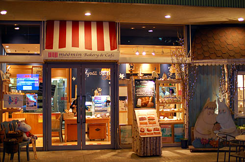 Moomin Cafe in Japan