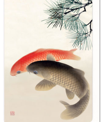 Carps and Pine Ezen greeting card 5060378040140 ANM_15