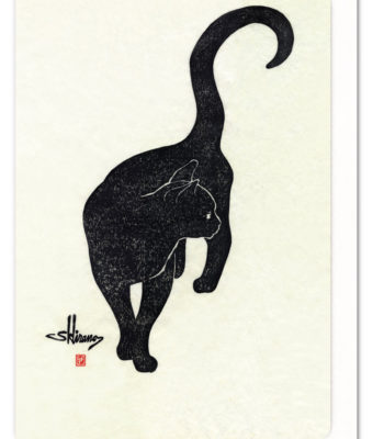Cat Ezen greeting card 5060378040041 ANM_5