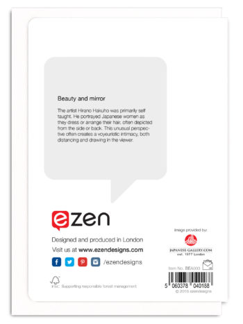 Ezen greeting card Beauty and mirror 5060378040188 back BEA_3