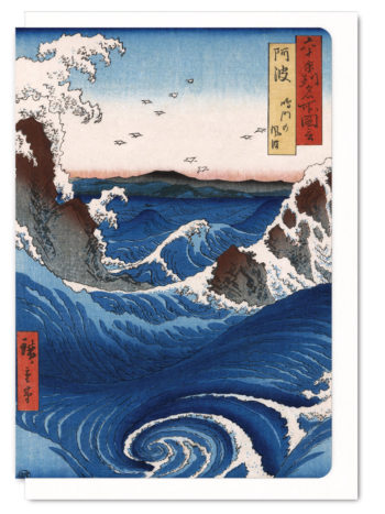 naruto-whirlpools-ezen-greeting-card-5060378040669-lds_6