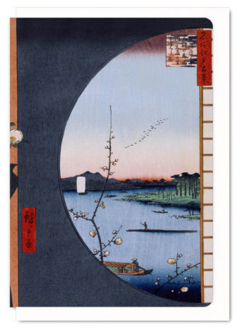 otonashi-river-dam-ezen-greeting-card-5060378040829-lds_22