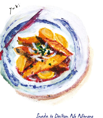rec01024-yellowtail-and-daikon-radish-stew_web1
