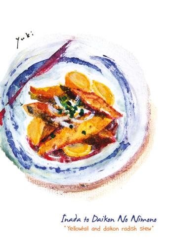 rec01024-yellowtail-and-daikon-radish-stew_web1