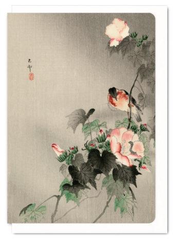 stonechat-bird-5060378045930-anm_29
