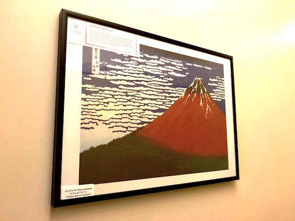 Morning mount fuji - Red Fuji - A3 Japanese Art print