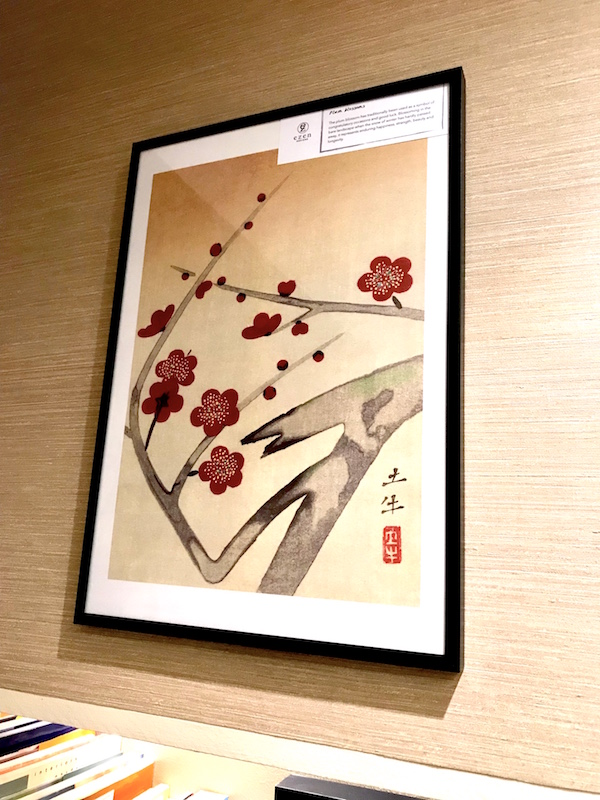 Red plum blossom tree - A3 Japanese Art print