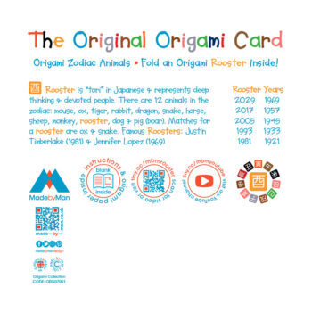 ORG07001-Origami-Rooster-Card4