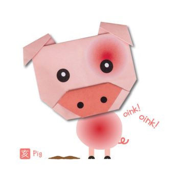 ORG07003-Origami-Pig-Card