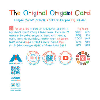 ORG07003-Origami-Pig-Card4