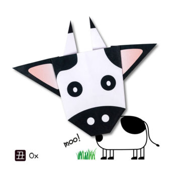 ORG07004-Origami-Ox-Card