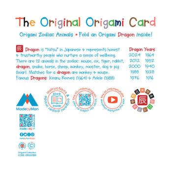 ORG07005-Origami-Dragon-Card4