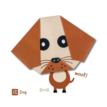 ORG07006-Origami-Dog-Card