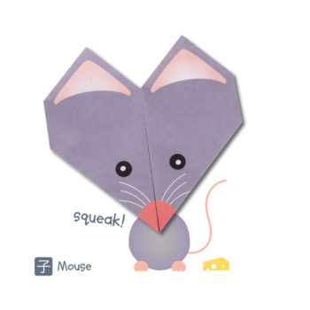 ORG07009-Origami-Mouse-Card