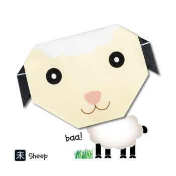 ORG07010-Origami-Sheep-Card