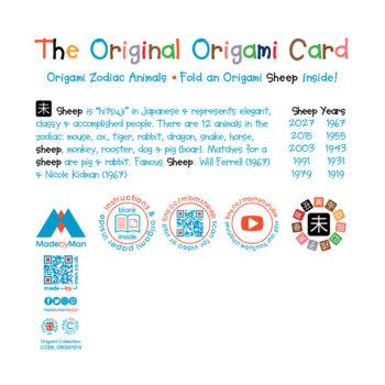 ORG07010-Origami-Sheep-Card4