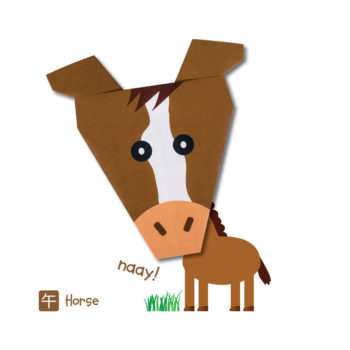 ORG07011-Origami-Horse-Card