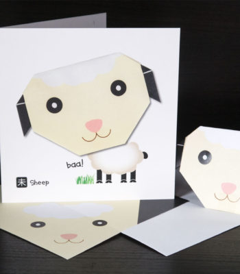 P1040898-sheep_origami zodiac animals web