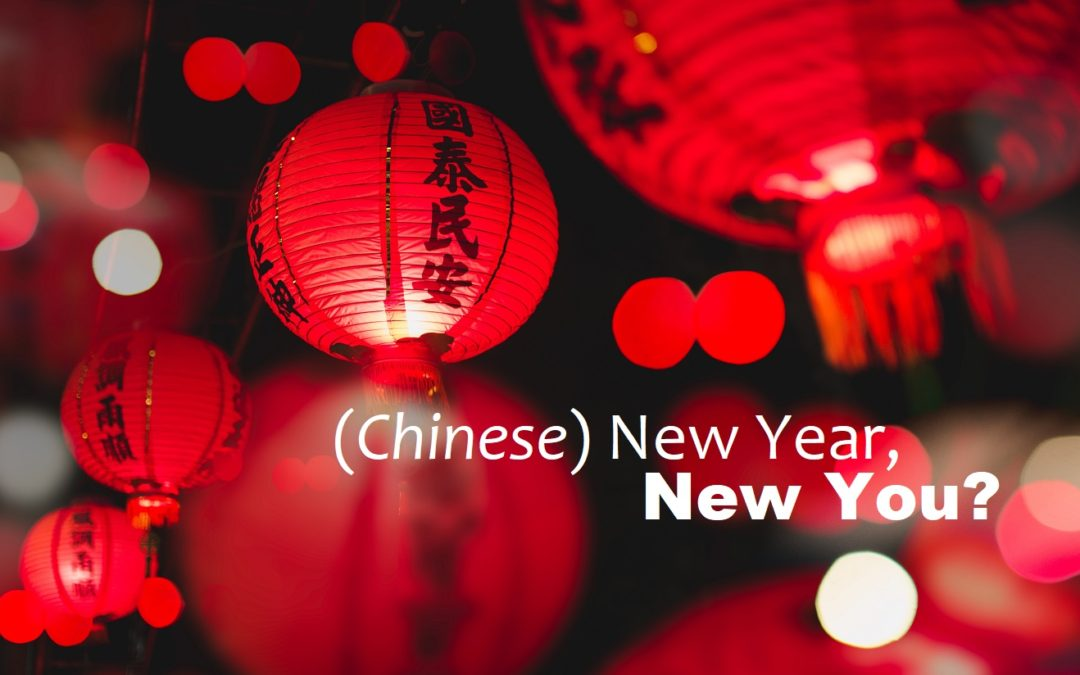 (Chinese) New Year, New You?