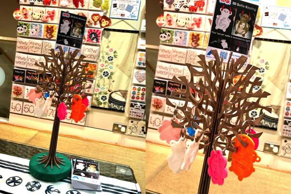 Chi Yu 3DSK tree