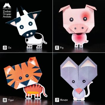 made-by-man-zodiac-origami-animals-ox-pig-tiger-mouse