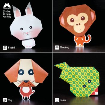 made-by-man-zodiac-origami-animals-rabbit-monkey-dog-snake