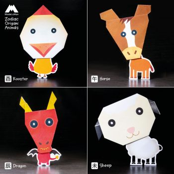 made-by-man-zodiac-origami-animals-rooster-horse-dragon-sheep